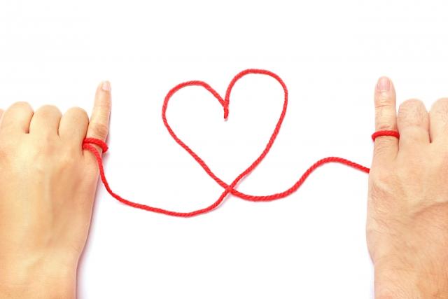 「運命の赤い糸」は、本当にたった一人としか繋がっていないのでしょうか?