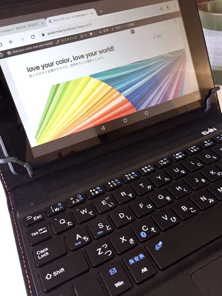 KindleFireHD8にEWINキーボードカバー付けてみた