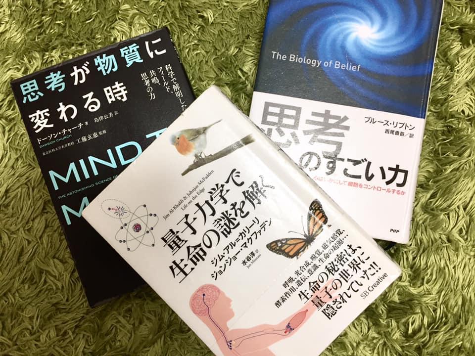 年末年始に読んでいた三冊