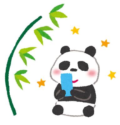 短冊とパンダ