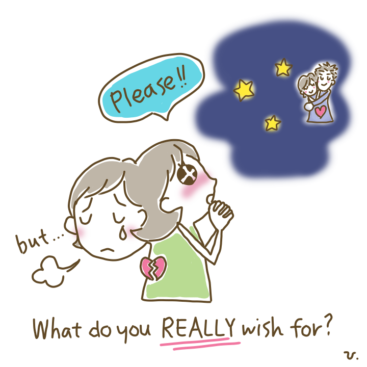 本当は何を望んでるの?