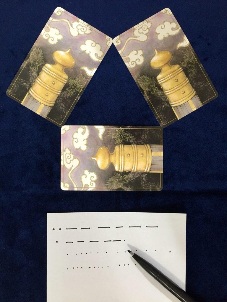 京都タロット+ジオマンシー・メールセッションの手順