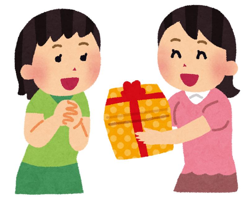 8月末までご紹介者もお友達も全メニュー1000円OFF